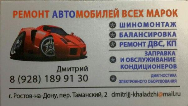 Бесплатные объявления в Ростове-на-Дону, Ростовская