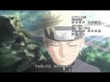 Наруто. Ураганные Хроники. Эндинг 30 // Naruto: Shippuuden. Ending 30