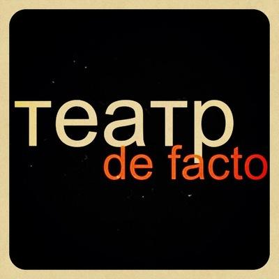 Teatr Defacto