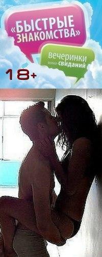 znakomstva-intimnie-kiev
