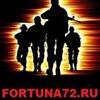 FORTUNA72.RU
