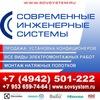 Электромонтажные работы в Костроме, электрика