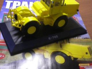 Модельки Сыроежика (Трактор №7 К 700