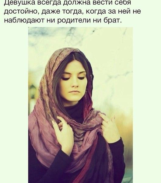 Картинки девушек в хиджабе