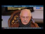 Никита Михалков - Бесогон ТВ 25.04.2015 Либерализм в России