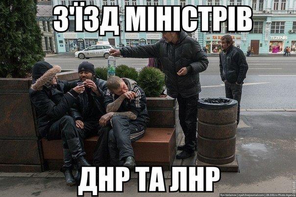 С начала апреля Украина импортировала из Европы почти 600 млн кубов газа - Цензор.НЕТ 3341