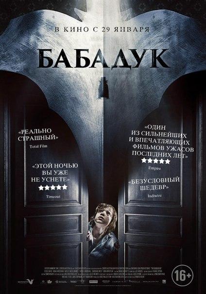 смотреть фильм ужасов оно онлайн 2015