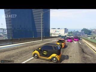 GTA 5 Online Смешные моменты (перевод) #85 - Ветряки на мосту и Автомобильное сумо