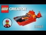 Lego Creator 31003 - Катер СВП - Собираем Лего - Hovercraft - Speed build