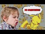 Hey You Pickachu! - PBG (Озвучка)