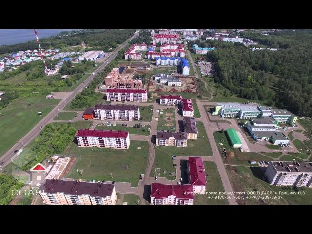 Аэросъемка города Чистополь (Новый город/ул. Энгельса)
