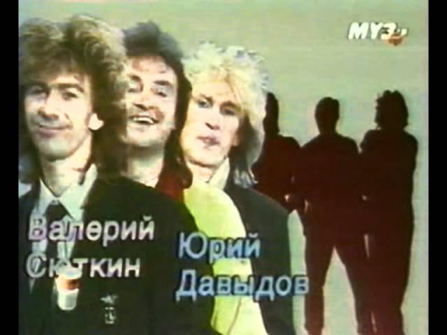 Замыкая круг. 1987 г.