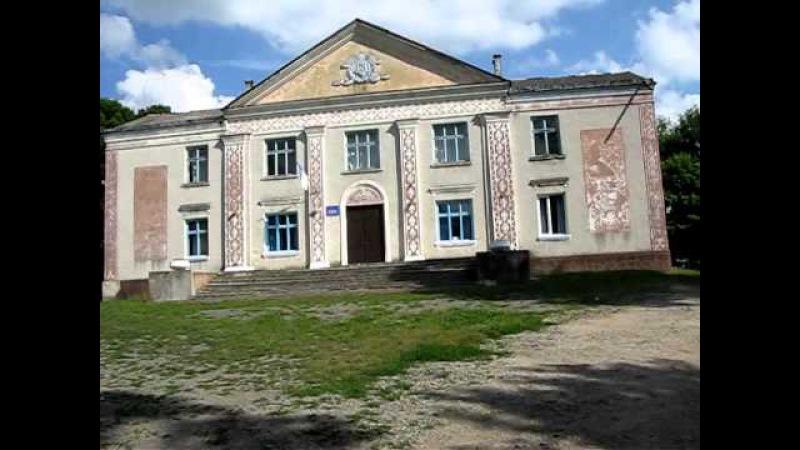 село Більче-Золоте