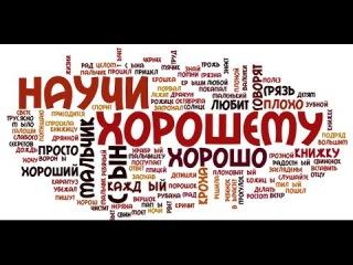Лекции Петрова Константина Павловича