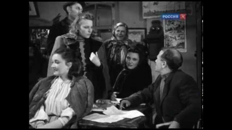Родные поля 1944 фильм, тыл в ВОВ