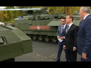 Медведев оценил новинки боевой техники России 10.09.2015
