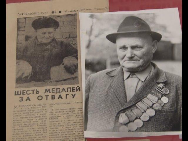 Шесть медалей «За отвагу» - уникальная история нашего земляка Семена Васильевич...