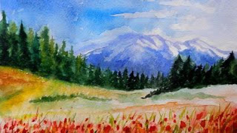 Как научиться рисовать: УРОК 2. Рисуем горный пейзаж (акварель)