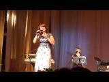 Ольга Роса с песней *Метель* концерт *в гостях у шансона 2* Тверь 12 октября 2013