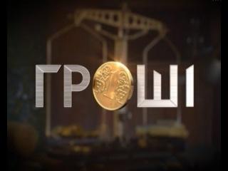 Экс-замглавы АП Портнов уверяет, что у него самого есть много вопросов к Януковичу - Цензор.НЕТ 3623