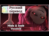 Vocaloid RUS cover Melody Note - Hide &amp Seek Harmony Team