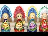 ♥♫ Мы милашки, куклы неваляшки | Песни для малышей