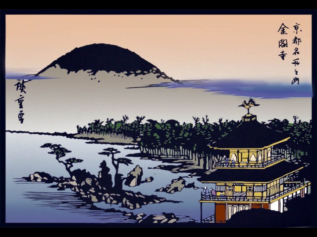 Kinkakuji KyotoJapan Relaxing Music,japanese traditional, Background Music,Instrumental.
