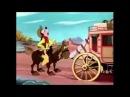 Мультфильм Гуфи и его друзья - часть 1 смотреть онлайн