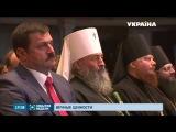 Международный фестиваль православного кино