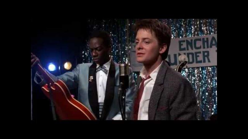Назад в будущее I. Марти Макфлай отжигает на гитаре