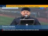 Кадыров подготовил для защиты России десятки тысяч спецназовцев