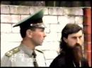 Отправка на ДАГЕСТАНО- Чеченскую границу. 1994(5) год. ММГ 1-2 .479 ПООН в /ч  3807  .1 часть.