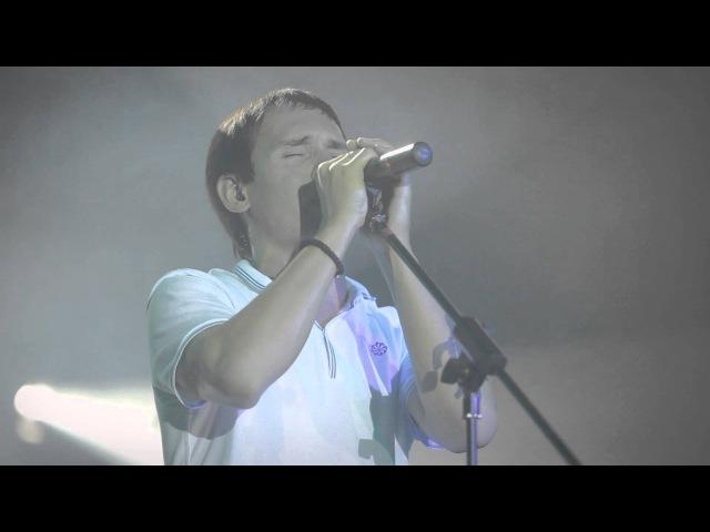 25/17 Бортовой журнал (10 лет на волне. Live) 12. Полёты (Live)