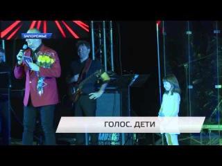 Телеканал ТВ5: Всеукраинского тура «Потап. Дети» в Запорожье