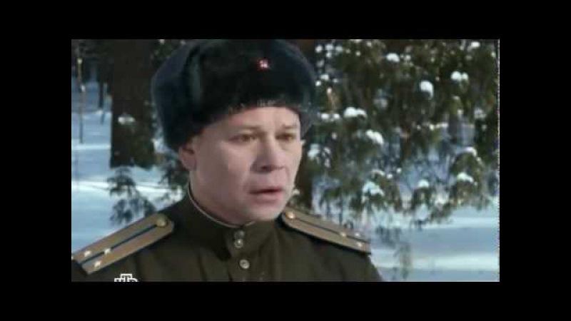 Товарищ Сталин. Четвертая серия.
