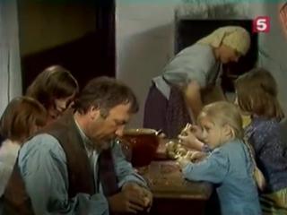 Бабье царство. (1976).