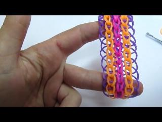 Как делать браслет из резинок РАПУНЦЕЛЬ - Браслеты из резинок №44
