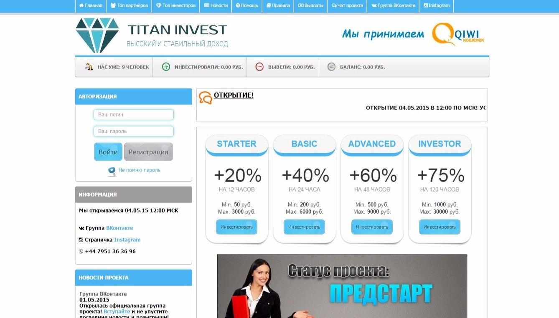 Titan Invest