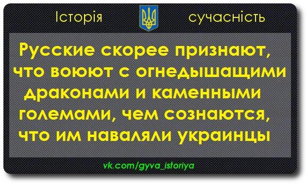 СБУ задержала участников межгосударственной ОПГ, переправлявших наркотики через оккупированный Крым в Россию - Цензор.НЕТ 4459