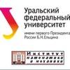 Вузовско-академическая олимпиада по математике