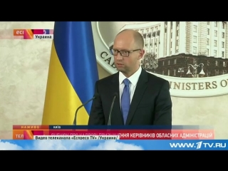 Помощь США Украине зависит от успехов борьбы с коррупцией, заявил посол Пайетт.  04 сентября 2015, Пятница, 21:15