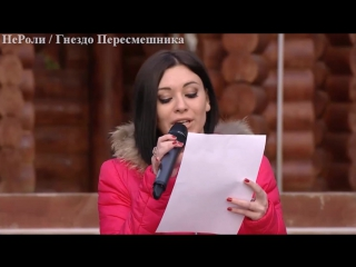 песня в исполнение Ани Якуниной)