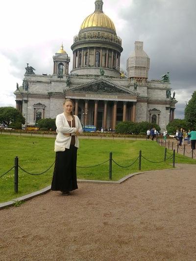 Алиса Смирнова