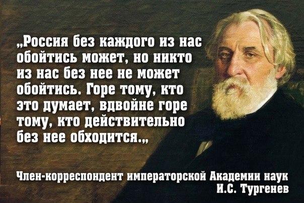 Великие люди, подвиги, важные исторические события, цитаты YtnYB4LRKmw