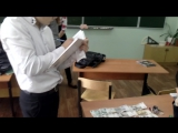 Corruption in school