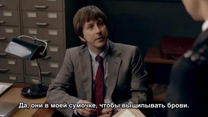 7 сезон 2 серия/Русские субтитры Landau76/2015 год.