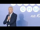 Помощник Президента Российский Федерации Андрей Фурсенко о ЮФУ