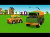 Мультики для малышей про машинки Грузовичок Лева и Бензовоз - мультфильм конструктор
