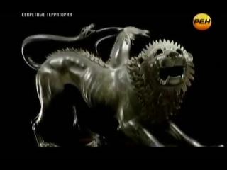 Золото Анунаков.Завоеватели Вселенной Секретные территории