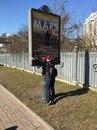 Анастасия Лофицкая фото #49